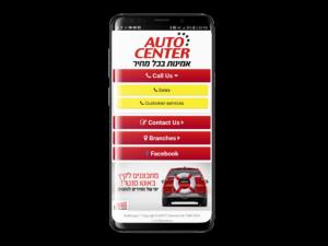Auto Center - Auto Menu