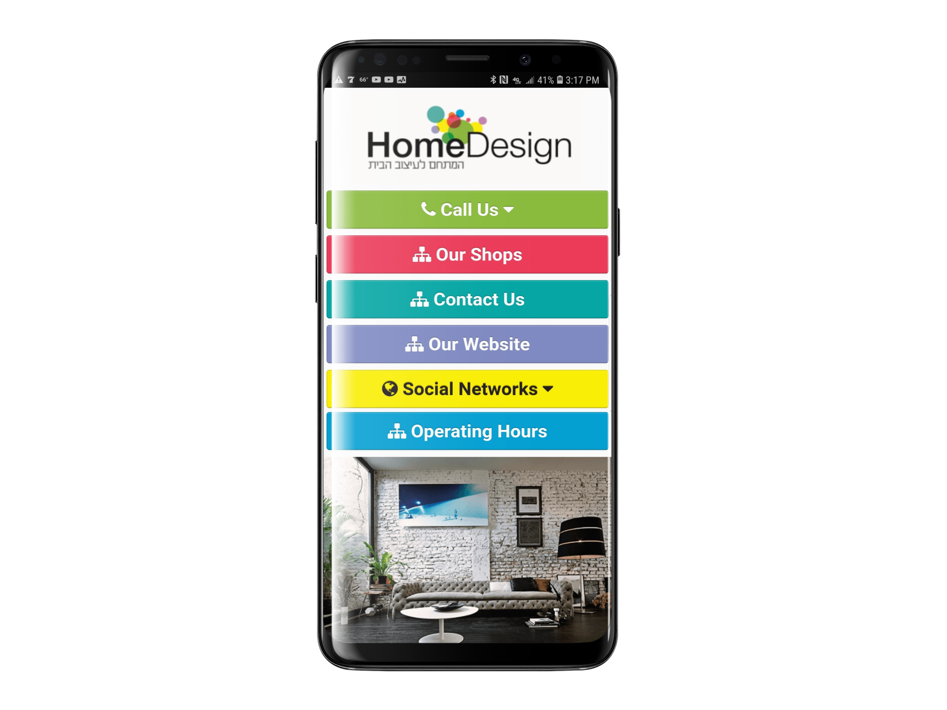 Home Design Menu
