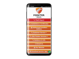 Pointer Menu